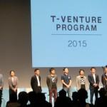 t-venture_3